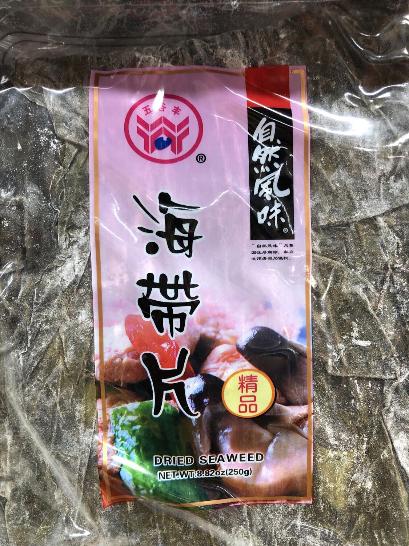 【RBG】精品海带片 自然风味 250g