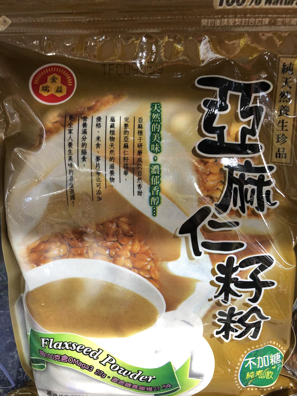 【RBG】金瑞益 Flaxseed Powder 亚麻籽粉 纯素无糖 100%纯天然