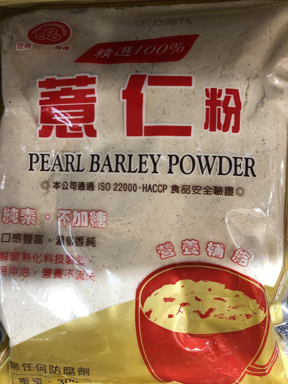 【RBG】金瑞益  Pearl Barley Powder 薏仁粉 纯素无糖 100%纯天然