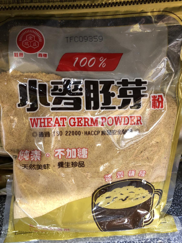 【RBG】金瑞益 Wheat Germ Powder 小麦胚芽粉 纯素无糖 100%纯天然
