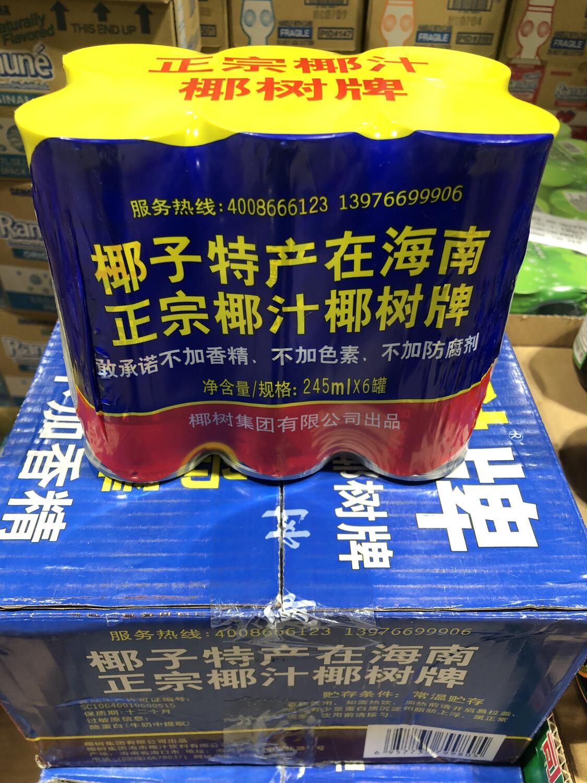 【RBG】椰树牌 椰汁 6 Cans/Pack