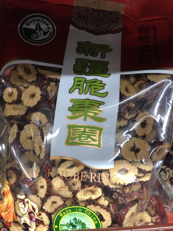 【RDG】有机栽培 新疆脆枣圈 脆枣 200g