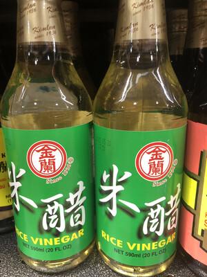 【RBG】金兰米醋 590ml