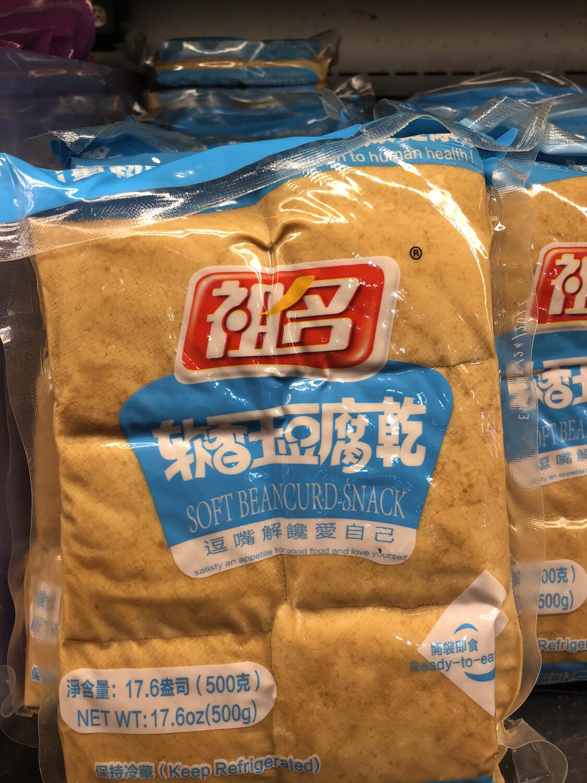 【RBF】祖名 软香玉豆腐干 原味 开袋即食 500g