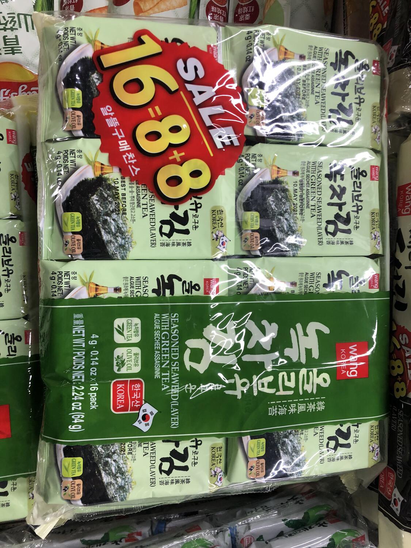 【RBG】韩国 即食海苔 绿茶味 16小包入
