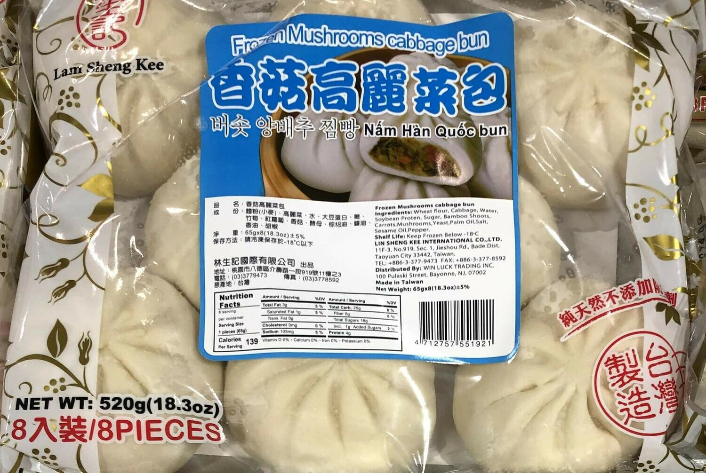 【RBF】Frozen Mushrooms Cabbage Bun 林生记 香菇高丽菜包 18.3oz(520g)