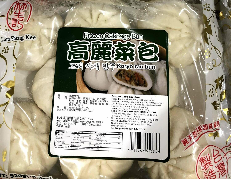 【RBF】Frozen Cabbage Bun 林生记 高丽菜包 18.3oz(520g)