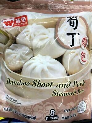 【RBF】Bamboo shoot Pork Steamed Bun 味全 筍丁(笋丁)肉包 24oz(680g)