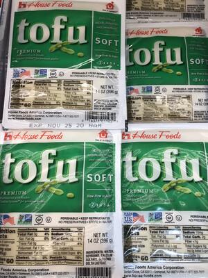 【RBF】HF Soft Tofu 嫩豆腐14oz