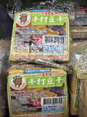 【RBF】Handmake Dried Tofu 手打豆干 440g