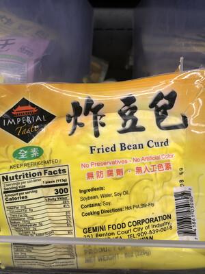 【RBF】Fried Bean Curd 炸豆包 8oz