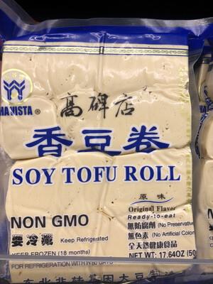 【RBF】Soytofu Roll 高碑店 香豆卷 豆腐卷 原味 500g