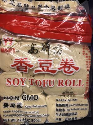 【RBF】Tofu Roll 高碑店 香豆卷 豆腐卷 五香500g