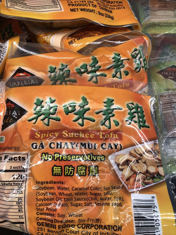 【RBF】Spicy Suchee Tofu 辣味素鸡 226g