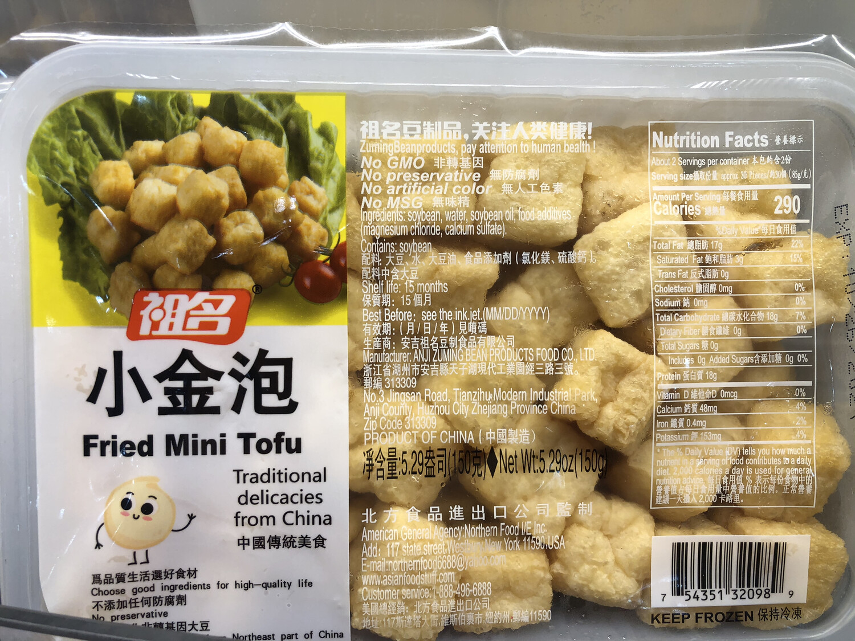 【RBF】Oil Fried Mini Tofu 祖名 小金泡5.29oz(150g)