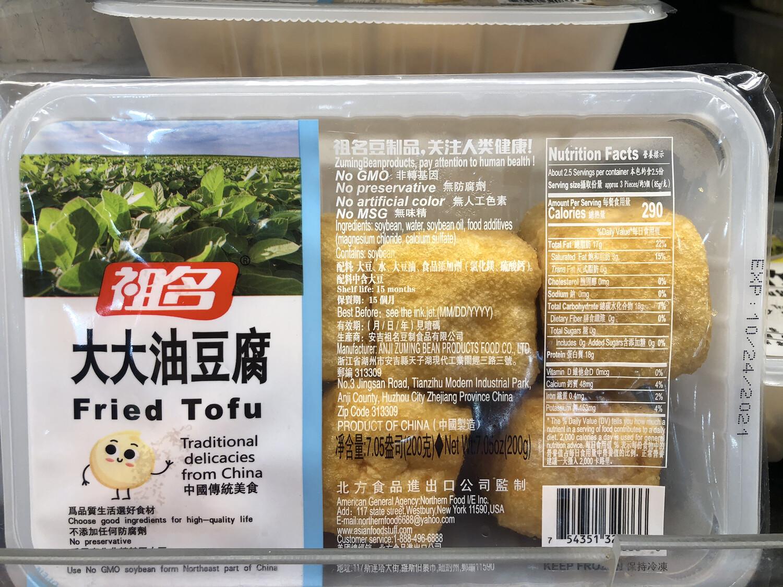 【RBF】Oil Fried Tofu 祖名 大大油豆腐7.05oz(200g)