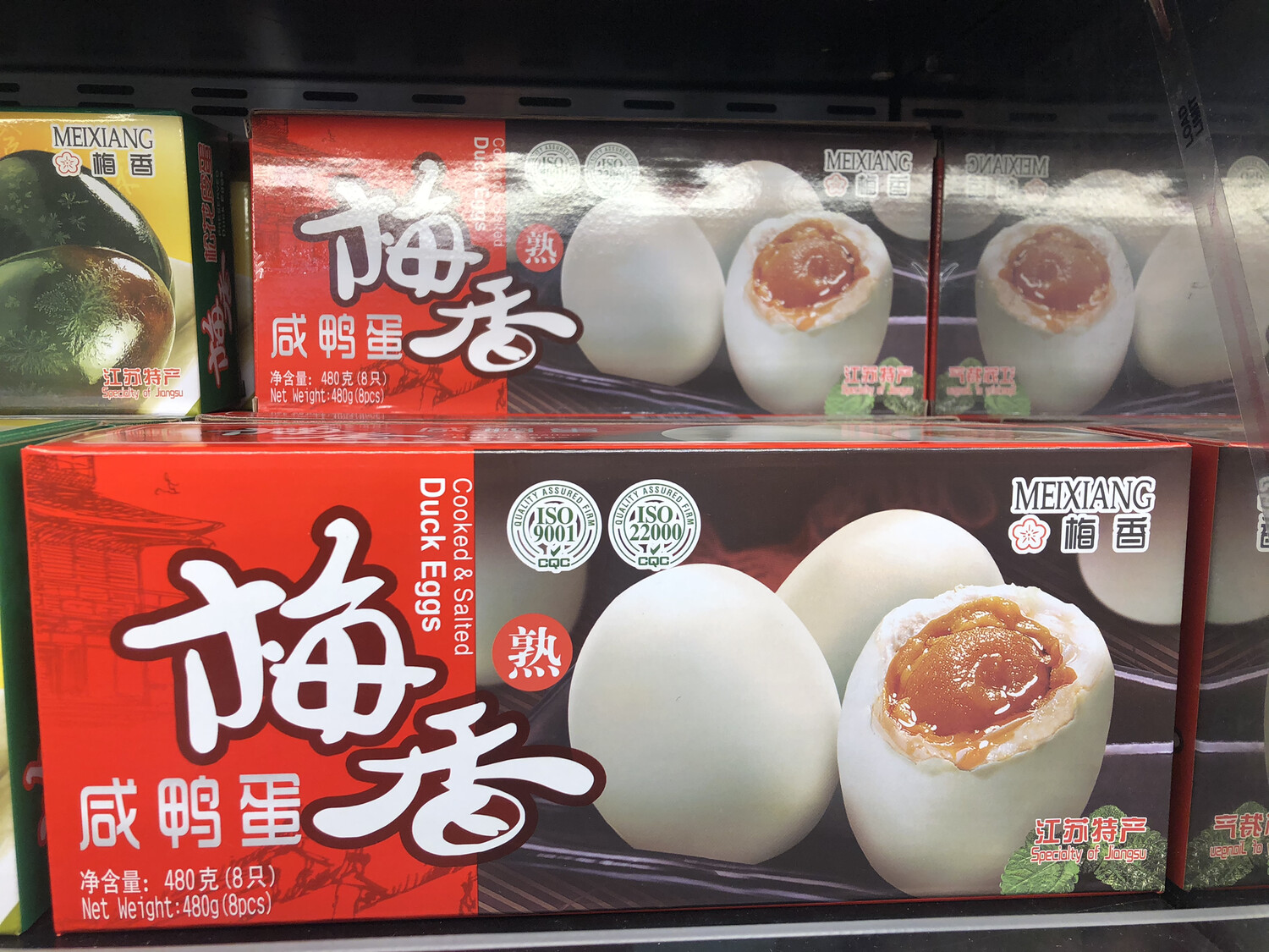 【RBF】Cooked Salted Duck Egg梅香咸鸭蛋 8EA