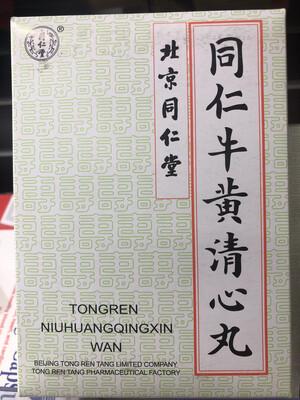 【RBG】北京同仁堂 同仁牛黄清心丸 3g*6丸