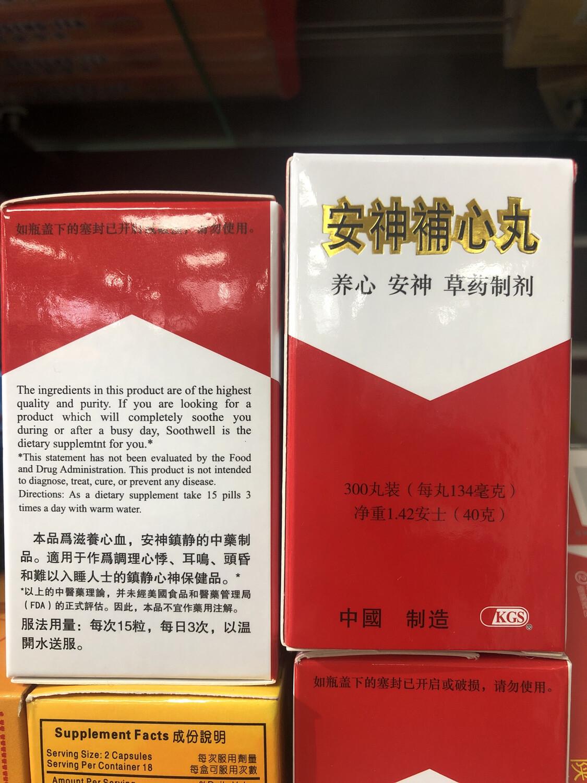 【RBG】安神补心丸 养心 安神 草药制剂 300丸