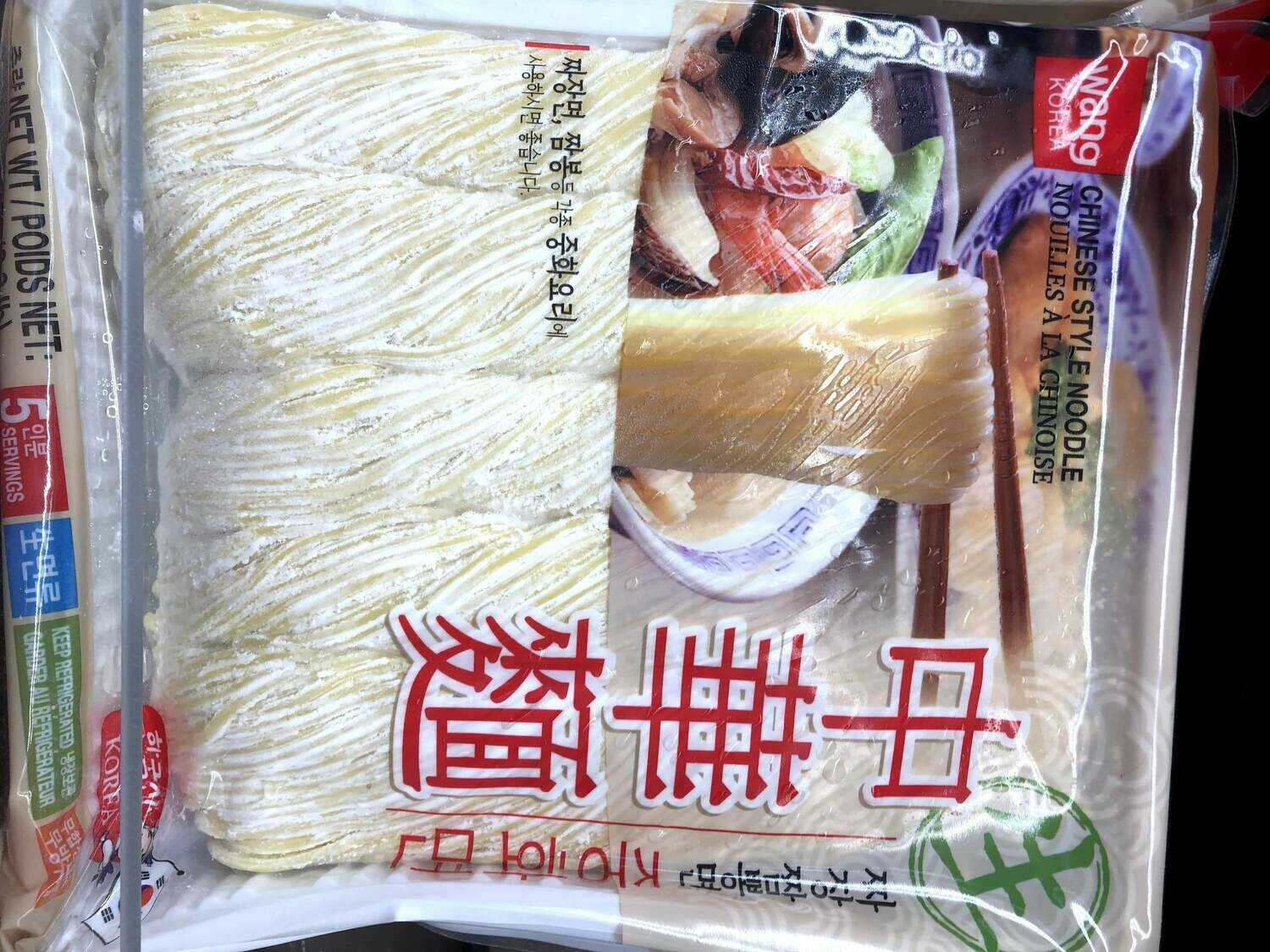 【RBF】Chinese Style Noodle中华面 2.2pound