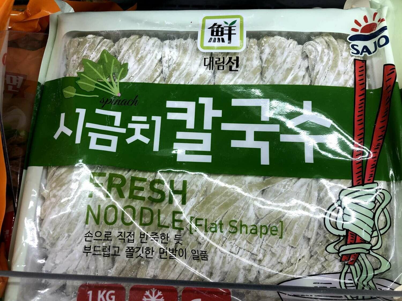 【RBF】Fresh Noodles新鲜面 2.2Pound