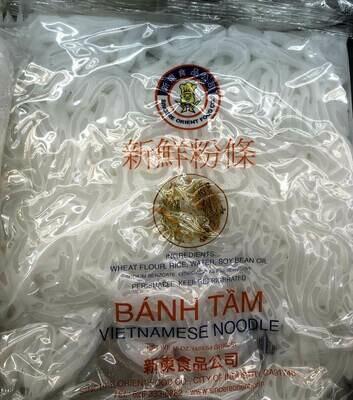 【RBF】Vietanmese Noodle新鲜粉条15oz