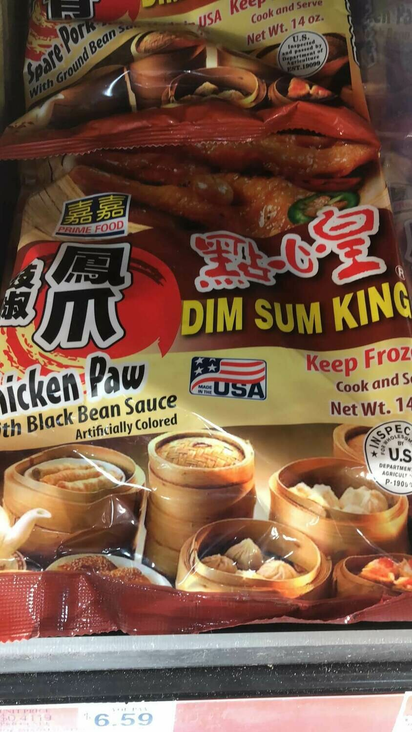 【RBF】Dim Sum King Chicken Paw with Black Bean Sauce点心皇 凤爪 豉椒