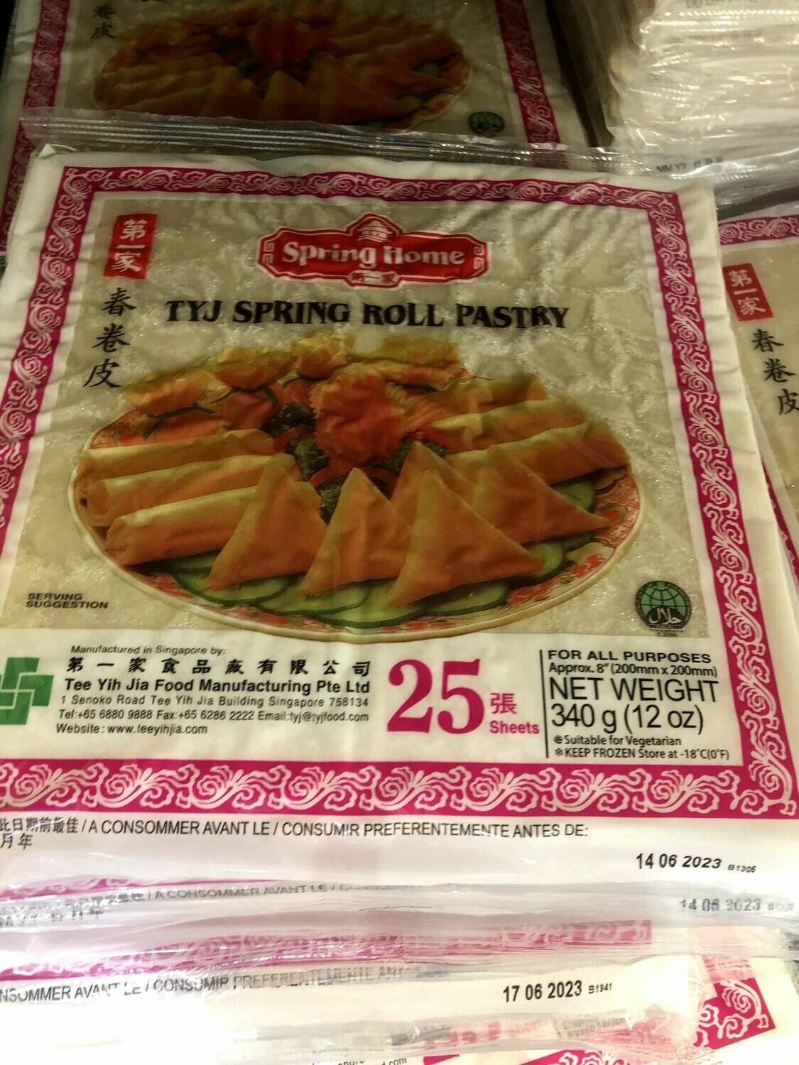 【RBF】Spring Home Tyj Spring Roll Pastry第一家 春卷皮 12oz