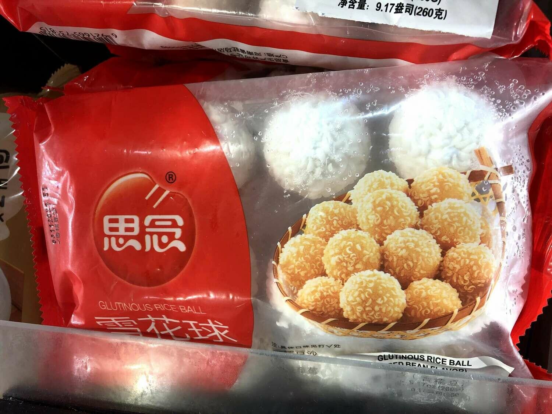 【RBF】Glutinous Rice Ball思念 雪花球(260g)