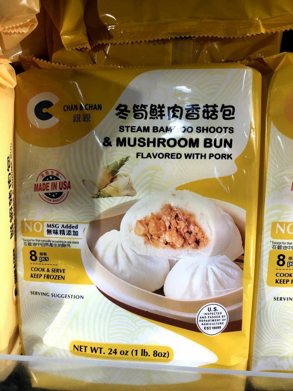 【RBF】Chan&Chan Steam Bamboo Shoots & Mushroom Bun亲亲 冬笋鲜肉香菇包24oz