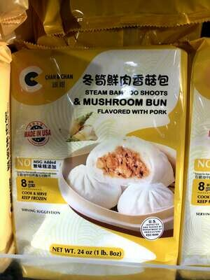 【RBF】Chan&Chan Steam Bamboo Shoots & Mushroom Bun亲亲 冬笋鲜肉香菇包24oz