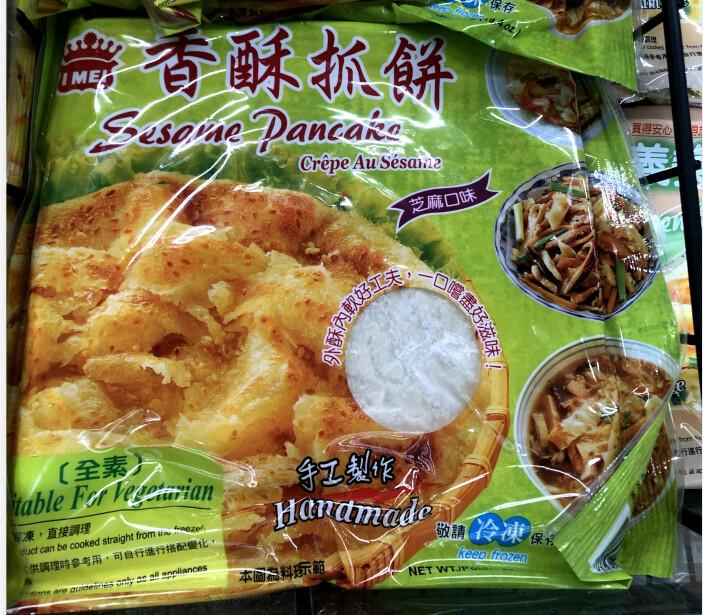 【RBF】Sesame Pancake 香酥抓饼 (550g)