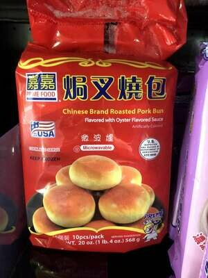 【RBF】Prime Food Chinese Brand Roasted Pork Bun 嘉嘉 焗叉烧包20oz(568g)