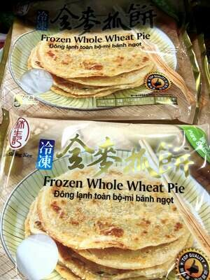【RBF】Frozen Whole Wheat Pie 林生记 全麦抓饼19.4oz(550g)