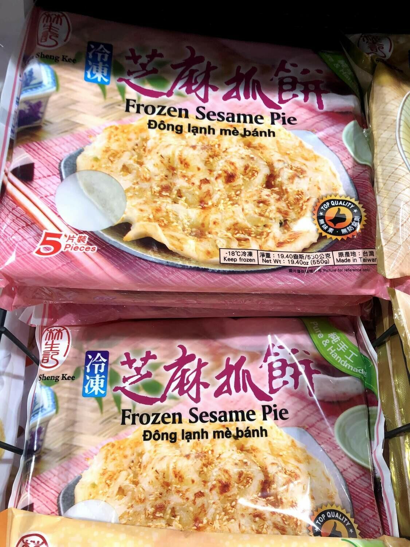 【RBF】Frozen Sesame Pie 林生记 芝麻抓饼19.4oz(550g)