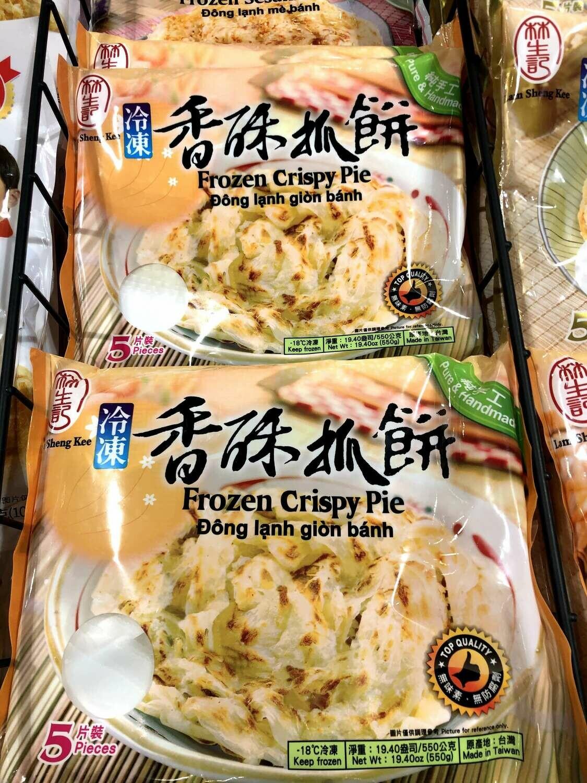 【RBF】Frozen Crispy Pie 林生记 香酥抓饼 19.4oz(550g)