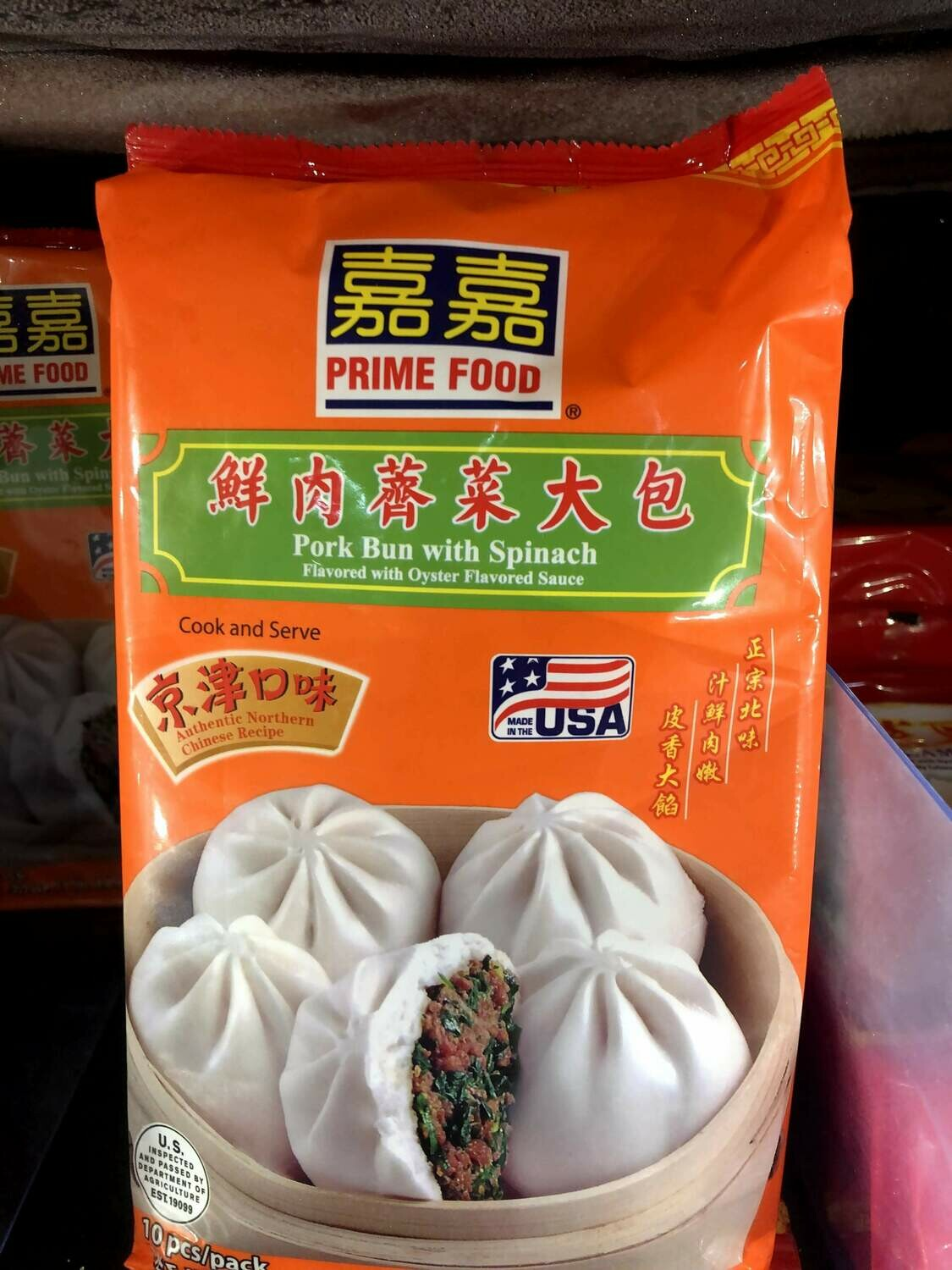 【RBF】Prime Food Pork Bun with Spinach Flavour with Oyster Flavored Sauce 嘉嘉 鲜肉荠菜大包30oz