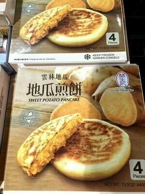 ​【RBF】Sweet Potato Pancake 云林地瓜  地瓜煎饼 15.5oz(440g)