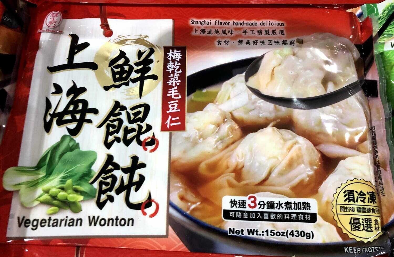 【RBF】Vegetarian Wonton 上海鲜馄饨 梅干菜毛豆仁馄饨 15oz(430g)