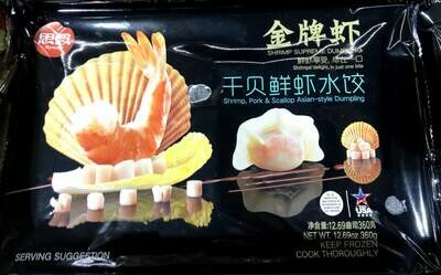 【RDF】Pork Shrimp & Scallop Dumpling  思念 金牌虾 干贝鲜虾水饺 12.69oz(360g)