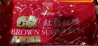 【RBF】Wei-chuan Brown Sugar Bun 味全 红糖馒头1LB2.3oz