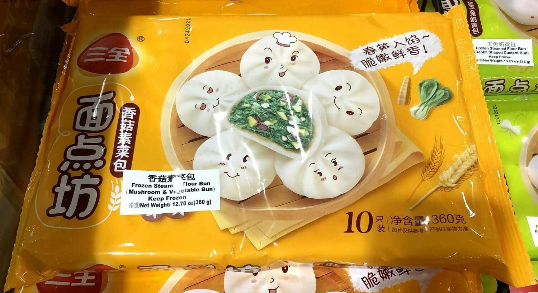 【RBF】Frozen Steamed Flour Bun (Mushroom & Vegetable Bun)三全面点坊 香菇素菜包 12.7oz (360g)
