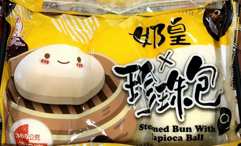 【RBF】LamShengKee Steamed Bun With Tapioca Ball 林生记 奶皇 珍珠包 360g