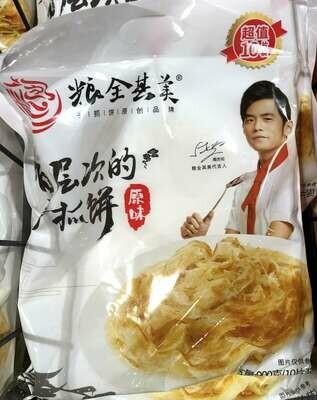 【RBF】粮全其美 手抓饼 原味(900g)