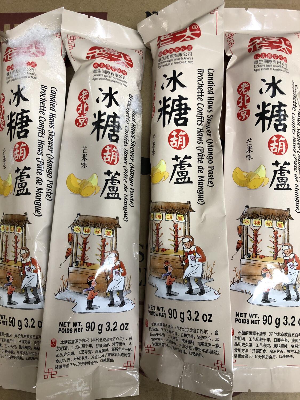 【RDF】老北京 冰糖葫芦 芒果味 无籽无核甜带酸 70g