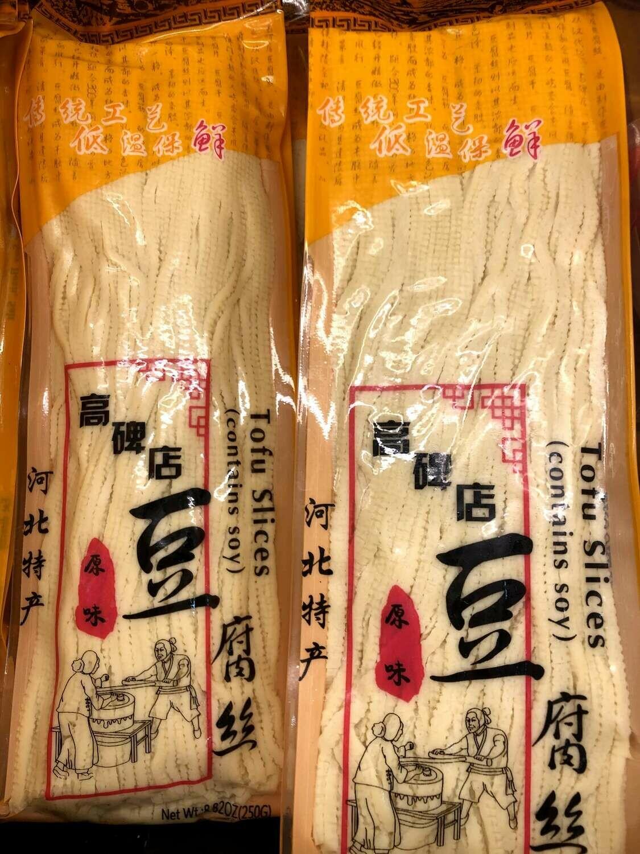 【RBF】Tofu Slice(Orginal) 高碑店豆腐丝 原味8.82oz