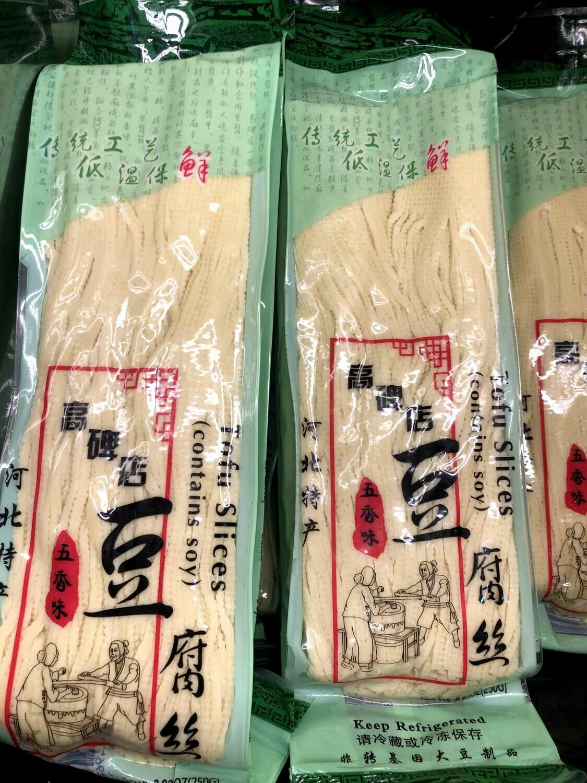 【RBF】Tofu Slices(Five Spicy)高碑店豆腐丝 五香 8.82oz