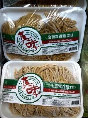 【RBF】T W Wonton Noodle (Thick)真味全蛋云吞面 粗面12oz
