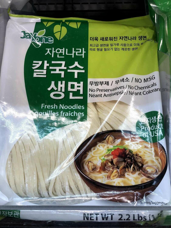 【RBF】Fresh Noodle鲜阳春面 2.2Lbs