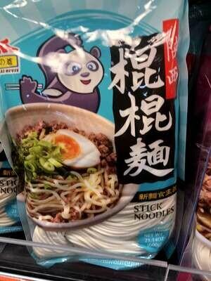 【RBF】Stick Noodle面之馆 陕西棍棍面21.14oz